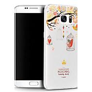 3d úleva grafický vzor módní silikonový materiál zadní kryt pro Samsung Galaxy s7 hraně