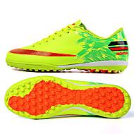 ailema Homme Football Baskets Printemps / Eté Coussin / Antiusure / Respirable Chaussures Jaune / Vert / Rouge / Bleu 33-44