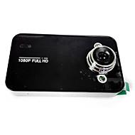 Mozgásérzékelő / 1080P / HD-3.0MP CMOS-1600 x 1200-CAR DVD