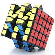 ルービックキューブ YongJun スムーズなスピードキューブ 5*5*5 スピード プロフェッショナルレベル マジックキューブ ABS