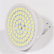 HRY® 5W 2835X80SMD GU10/MR16 Warm Cool White Color Plastic Shell LED Spot Lights(AC220-240V)
