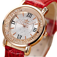 Γυναικεία Unisex Μοδάτο Ρολόι Χαλαζίας απομίμηση διαμαντιών / PU Μπάντα Πεπαλαιωμένο Μαύρο Λευκή Κόκκινο Ροζ Λευκό Μαύρο Κόκκινο Ροζ