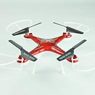 Дрон SYMA x5c 10.2 CM 2 Ocn 2.4G - Квадкоптер на пульте управления Возврат Oдной KнопкойКвадкоптер Hа пульте Yправления / Пульт