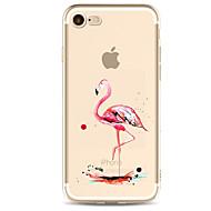 のために 超薄型 パターン ケース バックカバー ケース アニマル ソフト TPU のために Apple iPhone 7プラス iPhone 7 iPhone 6s Plus/6 Plus iPhone 6s/6