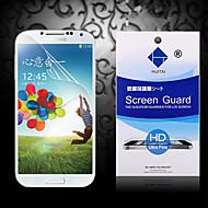HD οθόνη προστάτης με σκόνη-απορρόφησης για μίνι Samsung Galaxy S5 (3 τμχ)