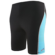 BlueDive® Unisex 1.8mm Wetsuit Shorts Thermal / Warm Quick Dry Seamless Ultra Light Fabric Comfortable Nylon Neoprene Diving SuitShorts