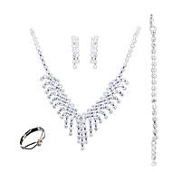 ジュエリーセット ファッション 欧米の ジュエリー ホワイト 1×ネックレス 1×イヤリング(ペア) 1×ブレスレット リング のために 結婚式 パーティー 日常 カジュアル 1セット ウェディングギフト