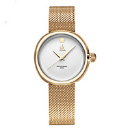 SK Women Dress Watch Fashion Strap Watch Quartz Water Resistant / Water Proof Shock Resistant Alloy Band Charm Casual Luxury Gold