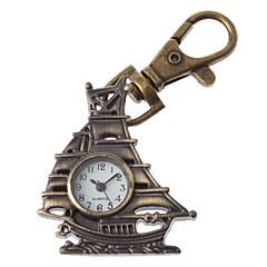 Unisex Sailing Design Alloy Analog Quartz Keychain Watch (Bronze)