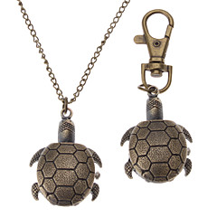Unisex Turtles Style Alloy Analog Quartz Keychain Necklace Watch (Bronze) Cool Watches Unique Watches Fashion Watch