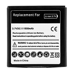 Sostituire 1800mAh Li-ion per Samsung S2 I9100 EPIC TOUCH 4G (3,7 V)