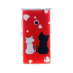 Για Θήκη Nokia Με σχέδια tok Πίσω Κάλυμμα tok Γάτα Μαλακή TPU Nokia Nokia Lumia 520