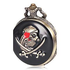 メンズパイレーツ柄青銅合金クォーツ懐中時計