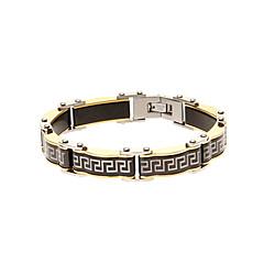 Classic Maze 43cm Men's Golden Titanium Steel ID Bracelet(1 Pc)
