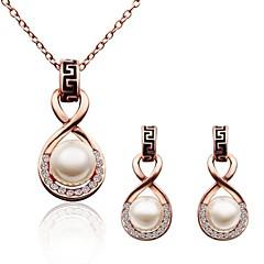 Women's 18K Rose Gold Diamond Eight-shaped Pearl (Necklace&Earrings) Jewelry Sets
