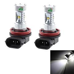 HJ  H11 40W 2500lm 6000-6500K Cree XB-D R3 Cool White Light Bulb for Car Foglight (12-24V, 2Pcs)