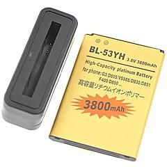 LG 전자 G3를위한 고용량 3.8V의 3800mah 배터리 및 배터리 충전기