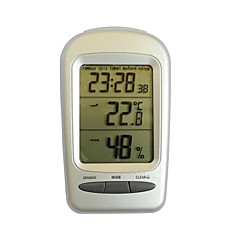 """QF665 Multifunction 2.8"""" LCD Screen Thermometer Hygrometer - Silver + Grey"""