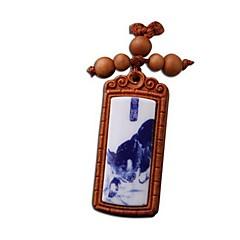 Duo Ji Mi ®Zodiac Pig Rosewood Key Chain Of Blue And White Porcelain