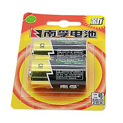2 baterias alcalinas c 1.5v Nanfu LR14 um tempo definido