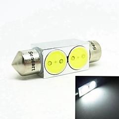 41mm 2w 2xcob 램프 라이센스 램프를 읽고 흰색 140-160lm 주도 (DC12V)