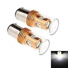 2Pcs 1157 / BA15D 8W 8x2323SMD 450LM 6000K White Light LED for Car Turn Steering / Reversing Lamp (DC 12-24V)
