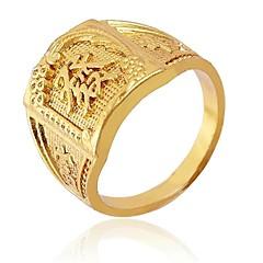 幸運の金の指輪の意味の漢字