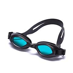 winMAX profesional anti-vaho gafas de natación G1500 ®