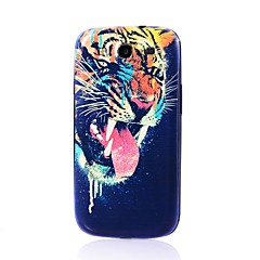 Tiger Pattern Thin Hard Case Cover for Samsung Galaxy S3 I9300