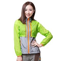 Makino Women's Sun-proof Lightweight Jacket 3129-2