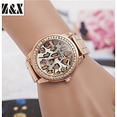 Women's Fashion Diamond Leopard Quartz Analog Steel Belt Watch(Assorted Colors)