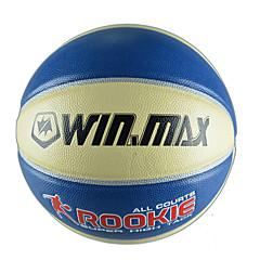 Winmax® 7# Game PU Basketball