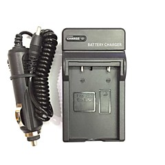US 4.2V EN-EL5 Car Charger for Nikon EN-EL5 P500 P5100 P6000 P510 P520 P530
