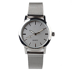 Exquisite Fashion Silver Steel Belt Women's Watch Cool Watches Unique Watches