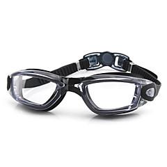 FEIUPE Okulary do pływania Damskie / Męskie / Dla obu płci Anti-Fog / Wodoodporny / Regulowany rozmiar / Anti-UV Żel krzemionkowy PCBiały