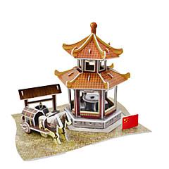 Chinese Pavilion 3D Puzzles Paper DIY Toys Moulding Toys