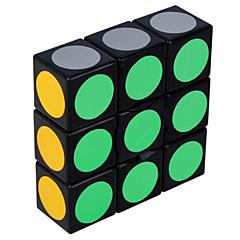 LanLan® Tasainen nopeus Cube 3*3*3 Nopeus Rubikin kuutio Musta Fade / Ivory ABS