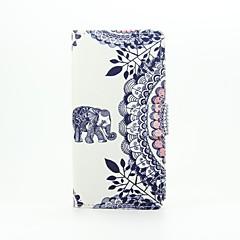 For Huawei etui P9 Lite Pung Kortholder Etui Heldækkende Etui Elefant Hårdt Kunstlæder for Huawei Huawei P9 Lite Huawei G8