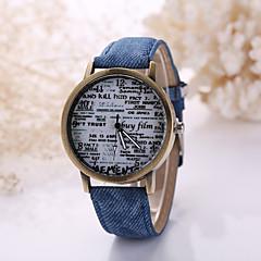 Masculino Relógio de Pulso Quartz Relógio Casual Couro Banda Preta / Branco marca-