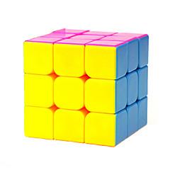 Yongjun® Tasainen nopeus Cube 3*3*3 Nopeus Rubikin kuutio Sateenkaari ABS
