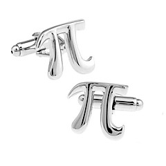 Men's Fashion Pi Style Silver Alloy French Shirt Cufflinks (1-Pair)