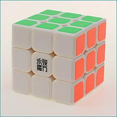 / Cube de vitesse lisse 3*3*3 / Cubes magiques Arc-en-ciel Plastique
