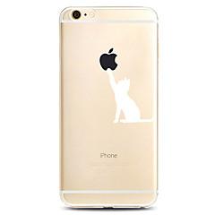 Für Muster Hülle Rückseitenabdeckung Hülle Spaß mit dem Apple Logo Weich TPU für AppleiPhone 7 plus / iPhone 7 / iPhone 6s Plus/6 Plus /