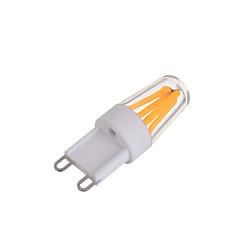 Marsing Dimmable G9 2W 200lm COB Warm White Light / Cool White Light 2650-2850K/5500-6000K 360 Degree Beam Angle LED Bi-pin Filament Bulb(AC220-240V)