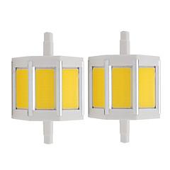 R7S 78mm LED Energy Saving Light COB Replacement Halogen Floodlight Lamp AC85-265V (2 Pieces)