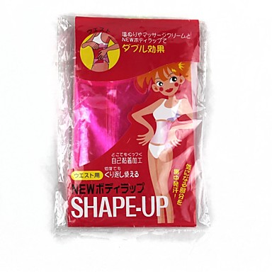 Weight-Loss Thin paste - Transparent Pink