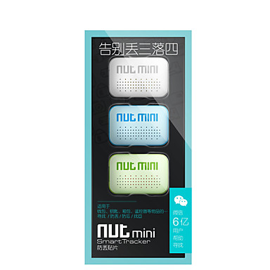 Nut Mini 3 Smart Finder For Kids Pet Key Anti Lost Bluetooth Tag Locator Gps Tracker 3pcs p4803546 as well Details besides Dell Latitude E6430 furthermore Apachie Sports Band Activity Tracker also Details. on gps sports tracker