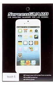 2X מגן קולנוע מסך LCD ברור עם הגדרת ניקוי בגדים עבור ה-iPod touch 5