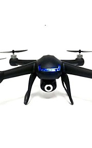 2.4G 4CH RC Quadcopter Helicopter with HD Camera 2 Million Pixel