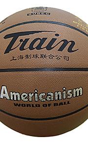 Standard 7# Non-slip Game Basketball